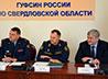 Личному составу ГУФСИН России по Свердловской области представили нового руководителя