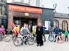 Впервые день рождения Государя в Екатеринбурге отметили велопробегом