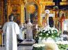 Светлой памяти Cвятейшего Патриарха Алексия II