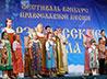 Уральцев пригласили поучаствовать в фестивале православной и патриотической песни «Арзамасские купола»