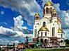 Паломничество в Екатеринбург совершили ученики воскресных школ Нижних Серег