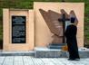 Памятник генералу Д.М. Карбышеву открыли в Алапаевске