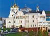 Центр «Царский» приглашает на выставку к 100-летию восстановления Патриаршества на Руси