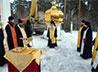 На апсиду Князевладимирского храма г. Асбеста установили купол и крест