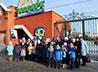 Многодетные каменские семьи посетили Екатеринбург