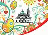 Жители ВИЗа поучаствуют в пасхальном конкурсе рисунков Успенского собора