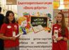 Акция «Школа доброты» поможет первоклассникам подготовиться к 1 сентября