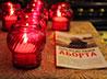 Традиционная акция «Неделя за жизнь – Михаило-Архангельские дни» стартовала в Екатеринбурге