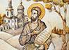 В пенитенциарных учреждениях Среднего Урала провели творческий конкурс об уральском святом