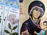 Три тысячи цветков и трав засушат прихожане Успенского собора для Богородичных открыток