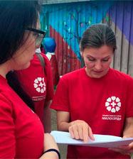 Православная служба милосердия приглашает добровольцев для оказания помощи пострадавшим от наводнения в Нижних Сергах