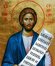 30 и 31 декабря в Верхотурье пройдут торжества в честь св. прав. Симеона Верхотурского