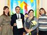 Руководитель семейного походного клуба из Тавды отмечен благодарностью министерства соцполитики