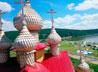 Международный слёт трезвости и здоровья «Урал-2020» пройдет в онлайн-формате