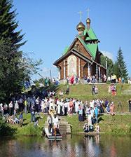 28 июля состоится традиционное массовое крещение в водах реки Чусовой
