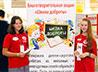 27 августа в гипермаркете «Сима-ленд» пройдет акция «Школы доброты»