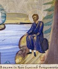 25 сентября Православная Церковь чтит память праведного Симеона Верхотурского