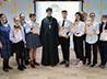 Литературный конкурс для школьников состоялся в Первоуральском благочинии