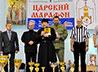 Казаков и атаманов приглашают к участию в VIII Ежегодном спортивно-патриотическом турнире «Царский Силовой Марафон»