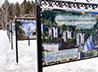 В Зареченском благочинии обновили уличную фотогалерею храмов