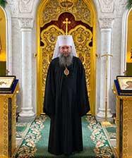 Святейший Патриарх Кирилл возвел епископа Екатеринбургского Евгения в сан митрополита