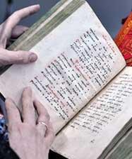 Дни православной книги пройдут в Екатеринбургской епархии