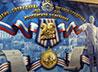 Митрополит Кирилл поздравил сотрудников управлений Следственного комитета Российской Федерации