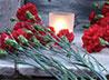 Жертв дорожных аварий в Свердловской области помянули «Свечой памяти»