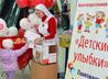 Благотворительная акция в «Сима-Ленд» помогла нуждающимся матерям