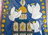 В конкурсе «Ручейки добра» приняли участие более трех тысяч детей