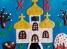 Итоги конкурса «Светлая Пасха» подвели в Алапаевской епархии