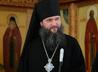 Еп. Евгений назначен викарием Святейшего Патриарха и наместником Донского ставропигиального монастыря