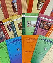 «Это настоящее богатство»: в Екатеринбургской епархии разработаны методические пособия для воскресных школ