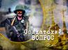 Авторы телепередачи «Солдатский вопрос» посетили соединение железнодорожных войск ЦВО