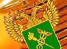 Владыка Кирилл поздравил сотрудников Уральского таможенного управления с Международным днем таможенника