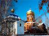 2 ноября в Нижнем Тагиле пройдут торжества в честь 110-летия Скорбященского женского монастыря