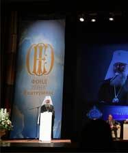 Митрополит Кирилл откроет региональный этап XXVIII Международных Рождественских образовательных чтений
