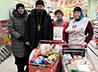 В Артемовском провели благотворительный марафон «Корзина доброты»