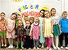 Православный детский центр «Успенский» приглашает детей от 3 до 6 лет
