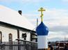 На новый храм в пос. Баяновка установили купол и крест