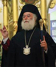 В честь дня небесной покровительницы Екатеринбург посетят два Патриарха