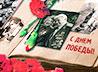 «Фронтовой альбом» о героях Великой Отечественной войны собирают в храме на Семи Ключах