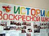Праздник в честь окончания учебного года организовали в центре «Каменский»