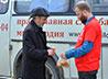 Вопрос эпидемиологического благополучия города решают жертвователи службы милосердия