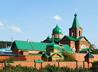 Центр защиты семьи «Колыбель» приглашает в паломническую поездку