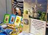 Православная выставка «Русь крещеная, Святая…» пройдет с 11 по 16 января в Екатеринбурге