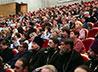 Представители силовых структур поучаствовали в пленарном заседании XXVII образовательных чтений