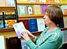 Екатеринбуржцы приглашаются на библиотечные среды