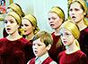 Архиерейская капелла «Октоих» приняла участие в конкурсе «Уральские Хоровые Ассамблеи»