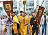4 ноября, в День народного единства, по Екатеринбургу пройдет Крестный ход с участием военных оркестров